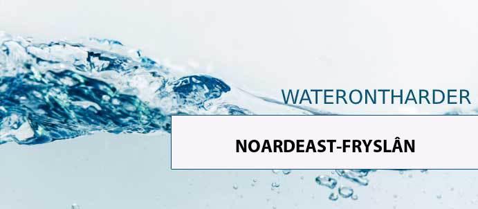 waterontharder-noordoost-friesland-9101